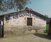 シュリマティパラムディ小学校です。