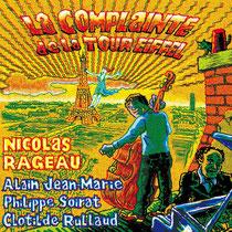 Nicolas Rageau (contrebasse) , Alain Jean-Marie (piano), Philippe Soirat, Clotilde Rullaud (chant) - 2013