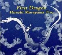 Hiroshi Murayama (piano), Daiki Yasukagawa (contrebasse), Philippe Soirat - 2012