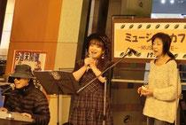 2014  April 5  マリナタウン Music cafe
