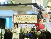 2013 Dec 14 11th Music cafe