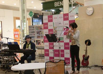 2014 Aug イオンモール香椎浜 Music summer live