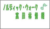 http://yuhokai.exblog.jp/