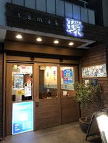川崎市の鉢庭 キンモクセイ