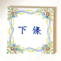 No.102 春の花 (15×15cm)  8,500円