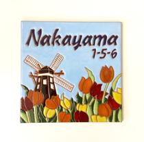 No.7  Nederland     (15×15cm) 9,500円