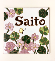 No.9  春の庭(15×15cm) 9,500円