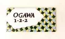 No.207  イスラム模様 (20×10cm) 9,500円