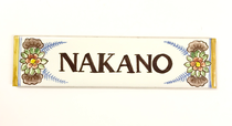 No.m3    (5×15cm) 7,500円