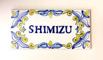 No.37 tradicional   (20×10cm)  8,500円