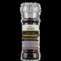 Aus Sumatra. Charaktervolles Gewürz mit herber Schärfe und trocken-holzigem, warmem, würzig-pfeffrigem Aroma. Heilpflanze des Jahres 2015