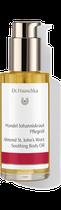 Es gibt Tage, an denen die Haut trocken und gereizt ist. Hier hilft das Mandel Johanniskraut Pflegeöl. Sein warmer Duft legt sich wohltuend um die sensible Haut. Die Komposition mit kalt gepresstem Mandelöl glättet die Haut, macht sie angenehm geschmeidig