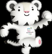 Soohorang, PyeongChang 2018