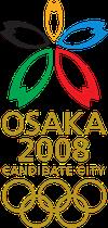 Osaka (Japon)