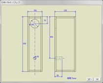 CHR-70v3 バスレフ 設計図