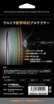 GALAXY S4(フロントタイプ)【裏】