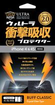 iPhone4&4S(フルセット)【表】