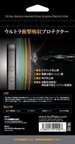 for iPhone5(フロントタイプ)【裏】