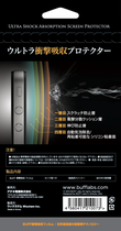 iPhone4&4S(フロントタイプ)【裏】