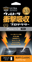 for iPhone4&4S(フロント)【表】