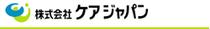 株式会社ケアジャパン