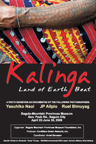 2009年4月 写真展「Kalinga- Land of Earth Beat」