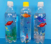 ペットボトルで釣りゲーム(丸型500ミリペットボトル、中に閉じ込める飾り)200円