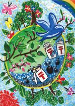 第13回夏休みエコ絵画コンクールエコアイデア賞作品(生徒作品)