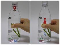 魚が沈むペットボトル無料工作…丸形500ミリペットボトル、カラーテープ、中に入れる飾りビー玉など、