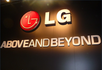 IFA 2012 | LG | 'ABOVE' (expectations) 'AND BEYOND' (images) - das versprach LG seinen Besuchern.