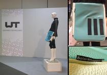 IFA 2012 | WT | Ein wirklicher Trend mit großem Zukunftspotential: energiesproduzierende Kleidung und Accessoires für das mobile, connective Leben. Jedenfalls, wenn die Sonne scheint.