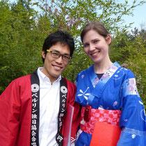 Deutsch-Japanische Zusammenarbeit