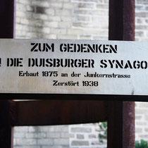 Mahnmal an die Duisburger Synagoge und die Opfer der Verfolgung, Aufnahme-Datum: 21.06.2020