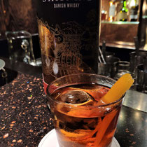 Später am Abend folgte für mich noch ein Fallback Cocktail
