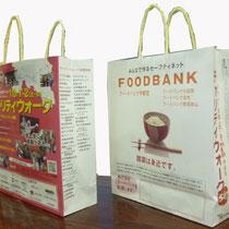 ヘイコーパック提供紙袋