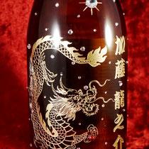 誕生祝い オリジナル シャンパン ワイン ボトル 写真 金箔 世界で1つ 格安 名入れ 製作 東京 スワロ ノベルティ 酒 おしゃれ オーダー