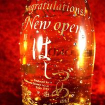開店 名前 金箔 オリジナル シャンパン ワイン ボトル 世界で1つ オーダーメイド 格安 製作 東京 お祝い 記念品 酒  オーダー