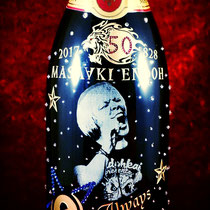 名入り ロゴ入り オリジナル シャンパン ノベルティ  ワイン マグナムボトル 世界で1つ オーダーメイド 格安 製作 プレゼント 東京 スワロ