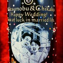 結婚祝い オリジナル シャンパン ロゴ ワイン ボトル 写真 名前 格安 名前 プレゼント 東京 サプライズ オーダーメイド ノベルティ 酒 オーダー