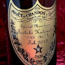 名入れ 名前 写真 ロゴ オリジナル オーダー シャンパン ボトル ワイン 酒 祝 プレゼント サプライズ 格安 おしゃれ 東京 製作 ノベルティ
