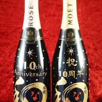 モエ・エ・シャンドン 開店祝い オリジナル ボトル シャンパン ワイン ロゴ 名前  記念品 格安 製作 オーダーメイド 東京 おしゃれ 酒 オーダー