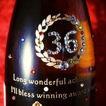 受勲 還暦 お祝い 日本酒 オリジナルボトル ワイン 名入れ オーダーメイド 格安 製作 東京 シャンパン 記念品