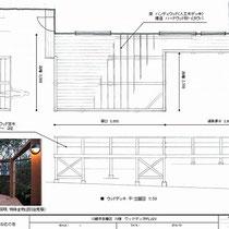ご提案した図面、傾斜地に面した建物沿いに設置し、渡り廊下を兼ねる広々スペースを生み出しました。