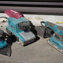 作業には適材適所に合わせ、三種類の電動サンダーを使いました。