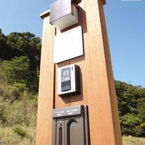 イタウバの木製門柱。私がお気に入りのアクリル表札をおすすめしました。