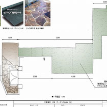 ご提案資料、入口部分にはジャワ鉄平石をはり、庭部分は人工芝にします。