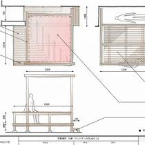 提案図、目隠しと日よけ、使い勝手の良いベンチを備えた立方体のようなウッドデッキです。