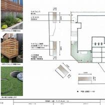フェンスパターンをいくつか提案、イタウバを細く細断したフェンスにて初回即決頂きました。