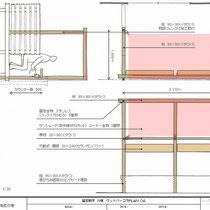 提案図、色付けした構造体と収納式テーブル、オーダー作成したシェードの設置が今回の工事内容です。