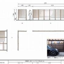 提案資料、フェンスの隙間や風通しの部分をどの程度設定するかで、いくつか検討いただきました。